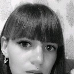 Фото Galina, Владивосток, 27 лет - добавлено 14 марта 2020