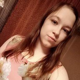 Кристина, Барнаул, 20 лет
