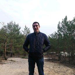 Віталій, 22 года, Дубно