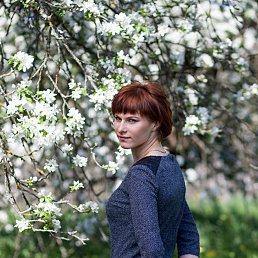 Мария, 28 лет, Бобруйск