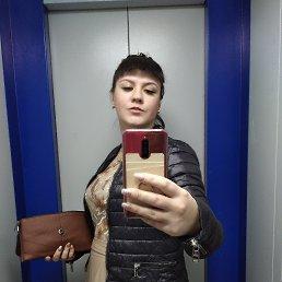 Екатерина, 29 лет, Серпухов