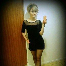 Эльвира, 24 года, Великий Новгород