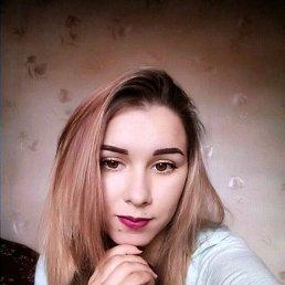 Лера, 24 года, Киселевск