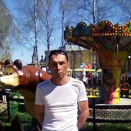 Руслан, 44 года, Киров