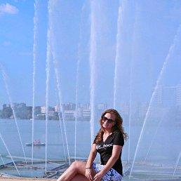 Марианна, 23 года, Дмитров