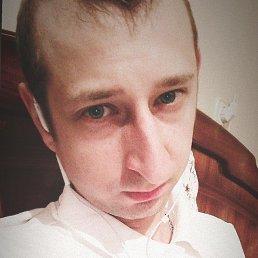 Александр, 29 лет, Асбест