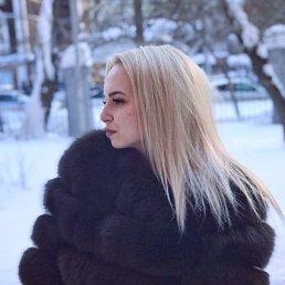 Регина, 23 года, Домодедово