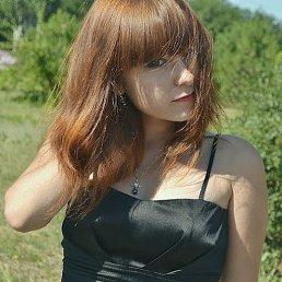 Марина, 25 лет, Запорожье