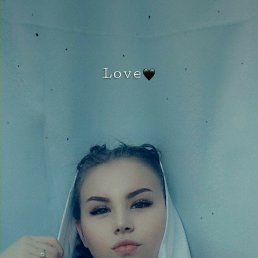Лера, 17 лет, Владивосток