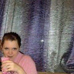 Ольга, 28 лет, Ставрополь