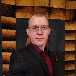 Максим, Кемерово, 22 года