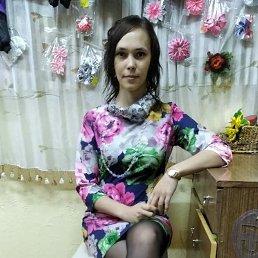 Анастасия, 28 лет, Курск