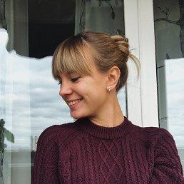 Елена, Оренбург, 20 лет