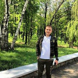 Ильдар, 28 лет, Макеевка
