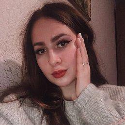 Лиза, Ярославль, 20 лет