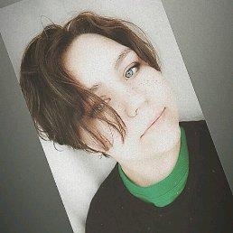 Марина, 19 лет, Курган