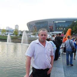 Ник, 40 лет, Ясиноватая