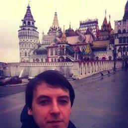 Дмитрий, 28 лет, Балаково