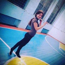 Стела, 26 лет, Липецк