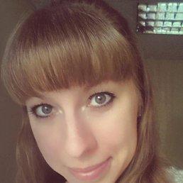 Юлия, Барнаул, 30 лет