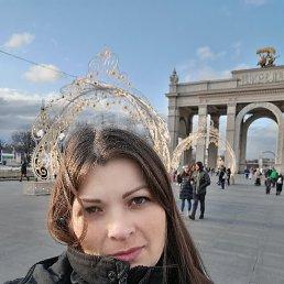 Фото Наталья, Рязань, 35 лет - добавлено 24 апреля 2020