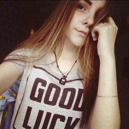Лиза, 20 лет, Самара