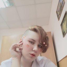 Алина, 20 лет, Ставрополь