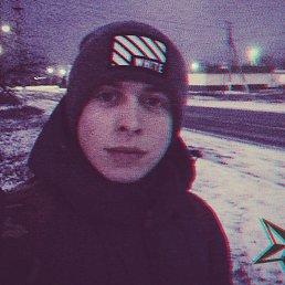 Славик, Балаклея, 20 лет