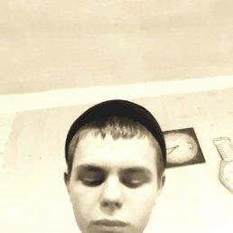 Юрий, 20 лет, Баргузин