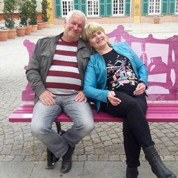Светлана, 57 лет, Кременчуг