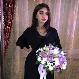 Елена, 24 года, Серпухов