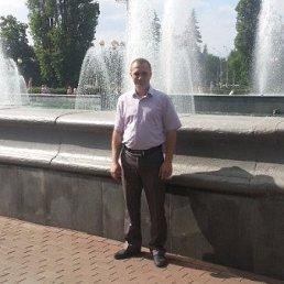 Илья, 33 года, Данков