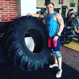 Максим, 35 лет, Ульяновск