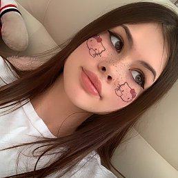 Алина, 18 лет, Пенза