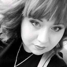 Девушка, 27 лет, Димитровград