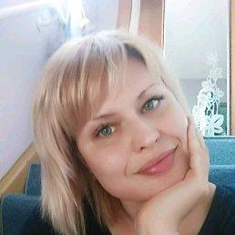 Мария, 36 лет, Купянск