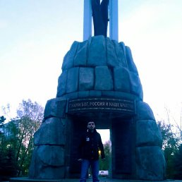 Артем, 31 год, Новокузнецк