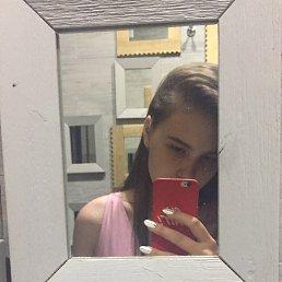 Соня, 16 лет, Усть-Илимск