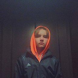 Валера, Угледар, 19 лет