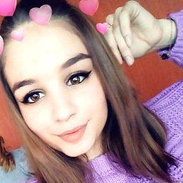 Каролина, 22 года, Пятигорск