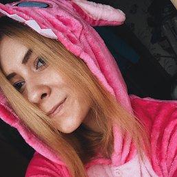 Алёна Андреева, 20 лет, Пермь