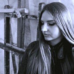 Зинаида, 22 года, Гатчина