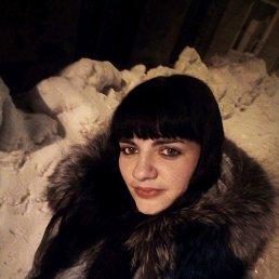 Екатерина, 26 лет, Барнаул