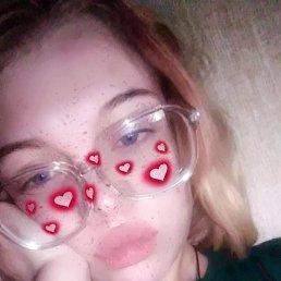 Ангелина, 20 лет, Тверь