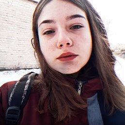 Анастасия, Брянск, 20 лет