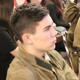 Атон, 17 лет, Железногорск