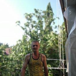 Юлий, 40 лет, Никополь