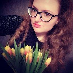 Фото Алина, Тольятти, 22 года - добавлено 27 апреля 2020