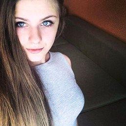 Елизавета, 25 лет, Кемерово