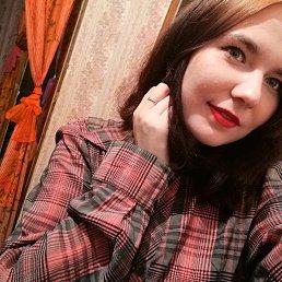 Светлана, Чебоксары, 20 лет